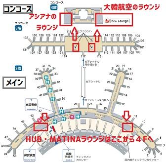 仁川空港のプライオリティパスで入れるラウンジマップ