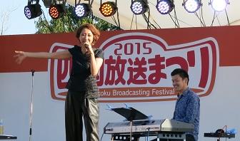 2015四国放送まつりのMs.OOJAさんのライブ
