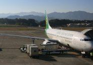 高松空港に到着した春秋航空日本の飛行機
