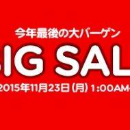 エアアジアのBIG SALE