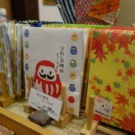 中島美香園の「うれしの緑茶ティーバッグ」
