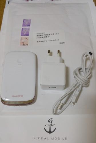 グローバルモバイルの韓国Wi-Fiのレンタル品一式