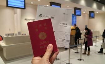 銀座三越8階にある空港型市中免税店「Japan Duty Free GINZA」のレセプション前
