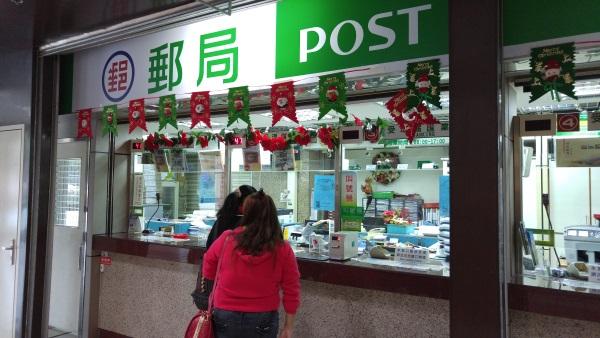 台北駅の郵便局で手数料無料で両替できる