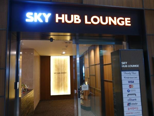韓国仁川国際空港のSKYHUBラウンジ