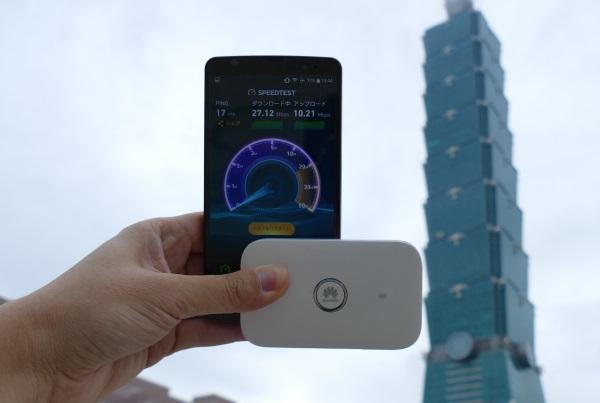 グローバルモバイルの「台湾DATA」のルーターと台北101ビル