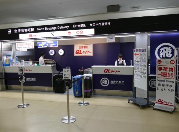 成田空港第2ビル3階のQLライナーのカウンター