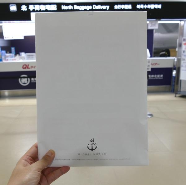 台湾DATAのルーターが入ったパッケージ