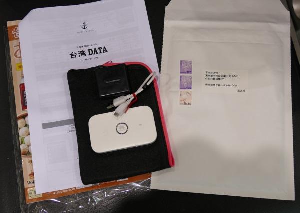 台湾DATAのルーターと付属品