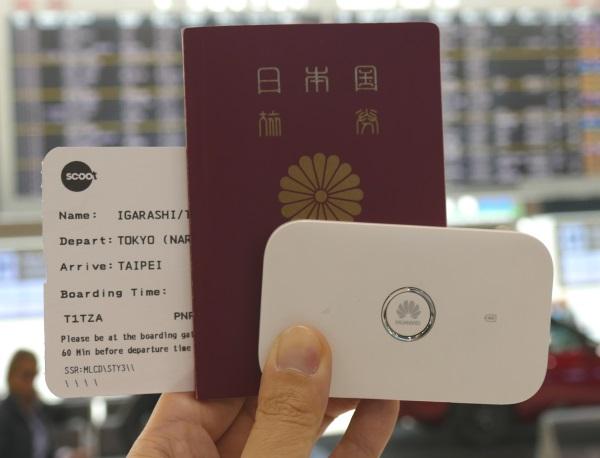 台湾DATAのルーターを持って成田を出発