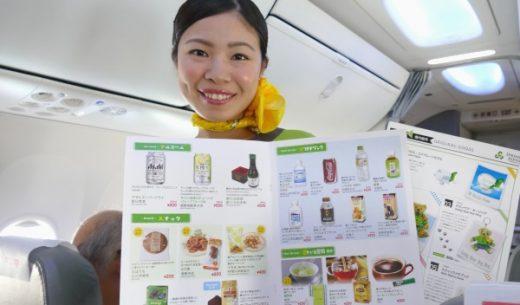 新メニューを持つ春秋航空日本の客室乗務員
