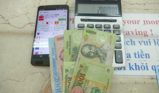 ドンコイ通りにある「マニーエクスチェンジ59 ドンコイ通り135番地店」でベトナムドンに両替