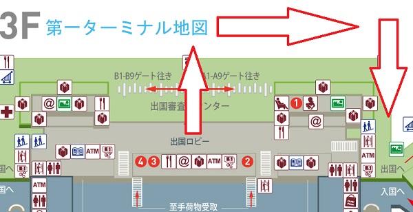 桃園空港第一ターミナルのフロアマップ(HPより引用・加筆)