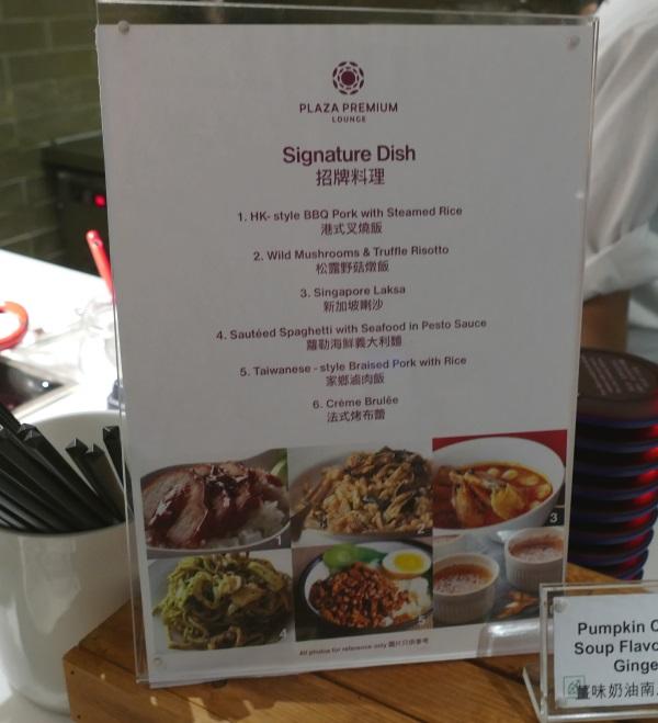 オーダー式の食事も無料