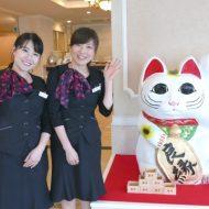 スプリングサニーホテル名古屋常滑の笑顔の従業員