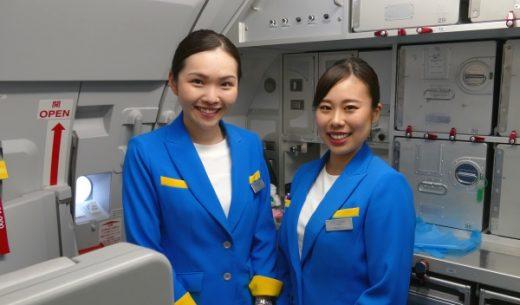 9月14日から台北~ホーチミン線に就航するバニラエアの客室乗務員