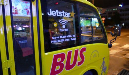 ベトナム・ホーチミンのタンソンニャット国際空港から市内へ行く49番シャトルバス