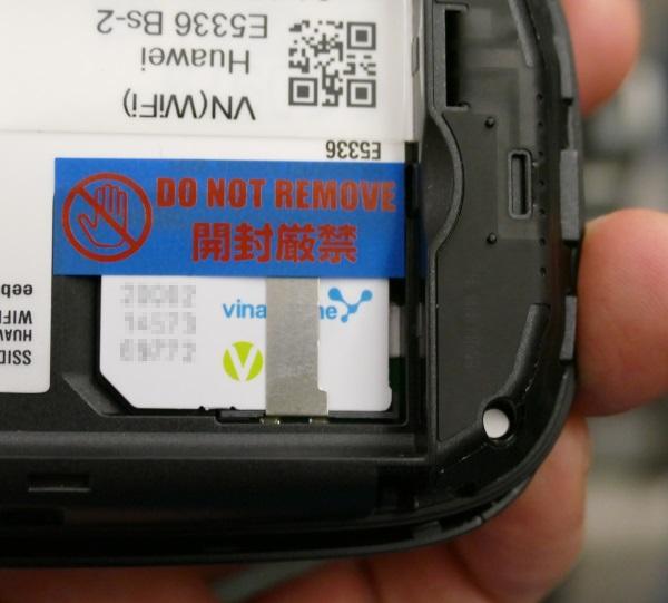 ワイホーのルーターはビナフォンのSIMを使用していた
