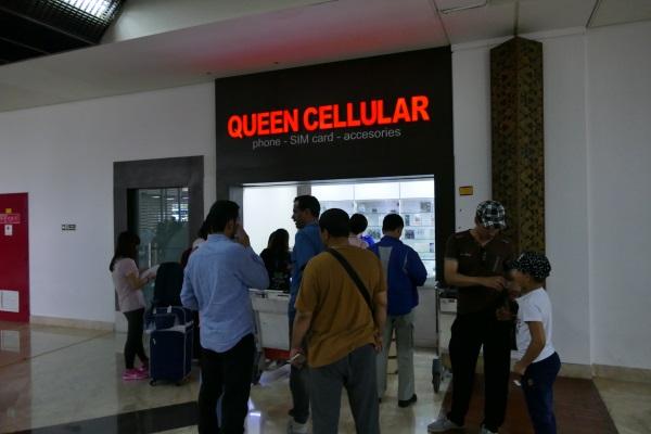 スカルノ・ハッタ国際空港にあるプリペイドSIMの売店