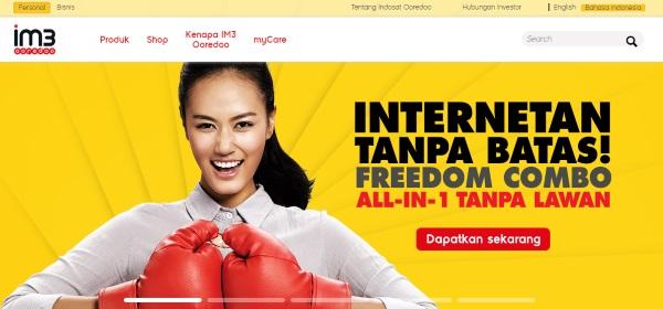 Indosat Ooredoo(インドサット・オーレドゥー)のHPより