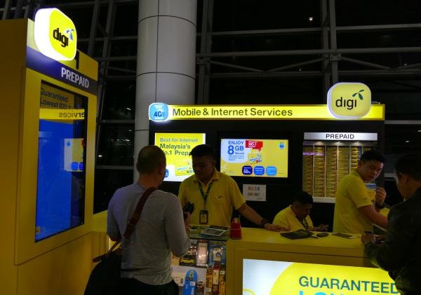 「Digi Telecommunications」の販売店