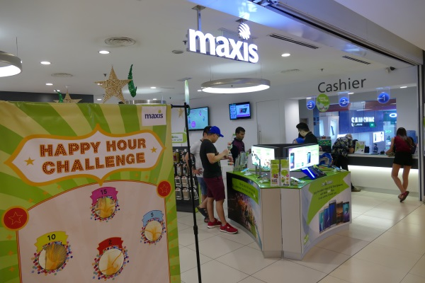 「maxis」の店舗