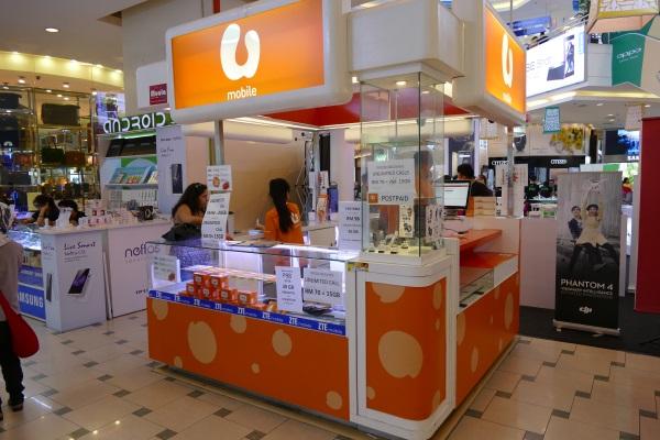 「U mobile」の販売店