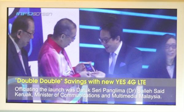 「YES」は6月30日にTD-LTEサービスを開始したばかり