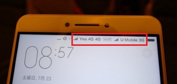 小米のMi MaxでYESのTD-LTEのVoLTEと他社3Gの同時待ち受けが可能