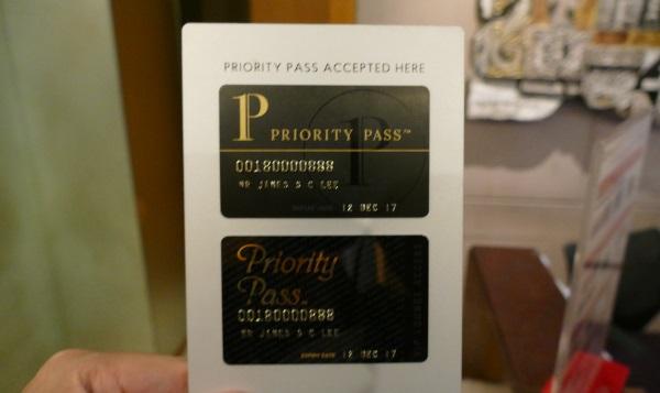 プライオリティパスの会員カード