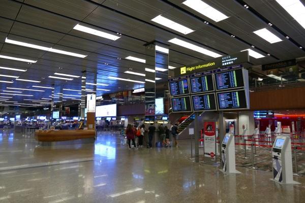 チャンギ国際空港の第一ターミナル