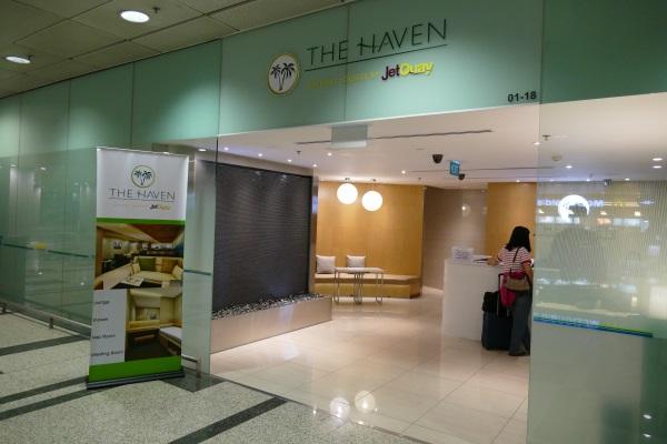 チャンギ国際空港第3ターミナルの1階一般エリアにある「THE HAVEN」