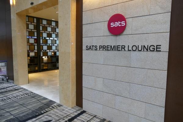 シンガポールのチャンギ国際空港第3ターミナルのプライオリティパスが利用できる「SATS PREMIER LOUNGE」へ