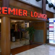 プライオリティパスで利用できるインドネシア・ジャカルタのスカルノ・ハッタ国際空港ターミナル2Dの「PREMIER LOUNGE」