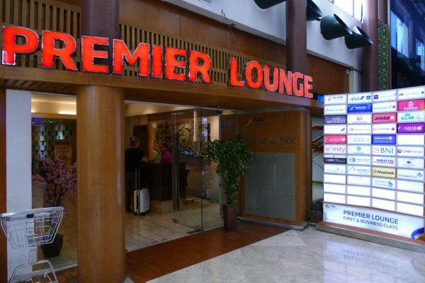 スカルノ・ハッタ国際空港第2ターミナルのプライオリティパスで利用できる「PREMIER LOUNGE」