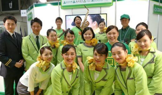 ツーリズムEXPOジャパン2016の春秋航空日本の客室乗務員とスプリンググリーンバンド