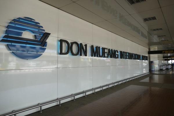 LCCの国際・国内線が集まるドンムアン国際空港