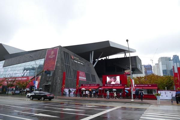 釜山国際映画祭のメイン会場「映画の殿堂」