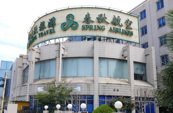 上海の虹橋空港に隣接する春秋航空の本社