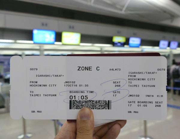 バニラエアのホーチミン~台北区間のみの航空券