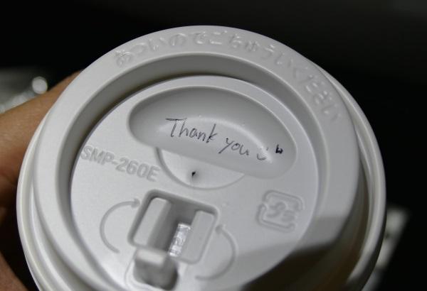 カップの蓋に「サンキュー」の文字