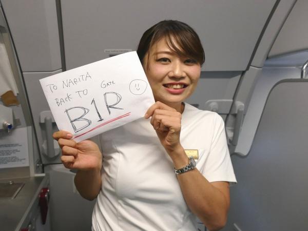 成田に乗り継ぐ人へ最新の情報で搭乗口を案内