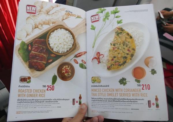 新メニューの「ジンジャーライスのローストチキン添え」と「鶏ひき肉とコリアンダーのタイオムレツ」