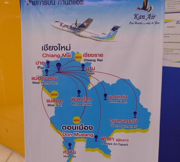 チェンマイを拠点に小型機を運航する「Kan Air」(カンエアー)