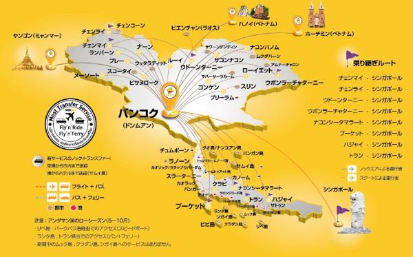 タイのLCC「ノックエア」(Nok Air)の路線網