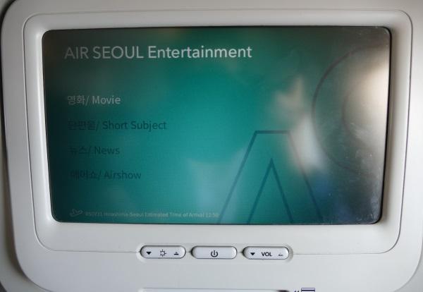 エアソウルの機内エンターテイメントの画面