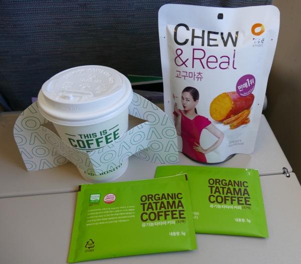 カフェボニートのコーヒーとスイートポテトチューを注文