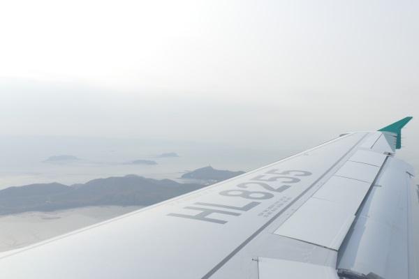 仁川付近の島々が見えてくる