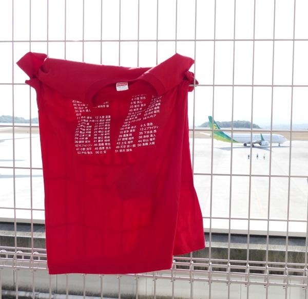 着実に地元で愛されるエアラインになりつつある春秋航空日本