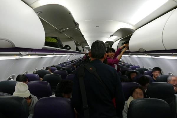 MM1079便の機内